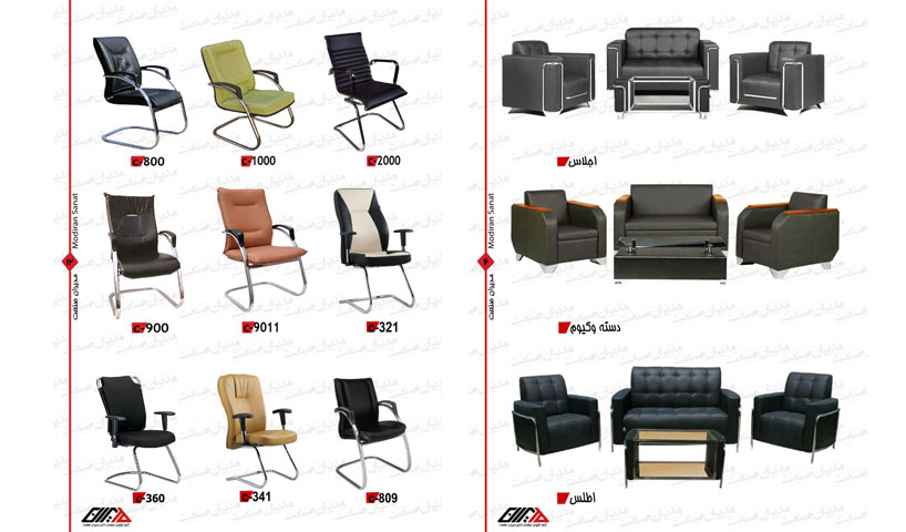 chair-catalog-1