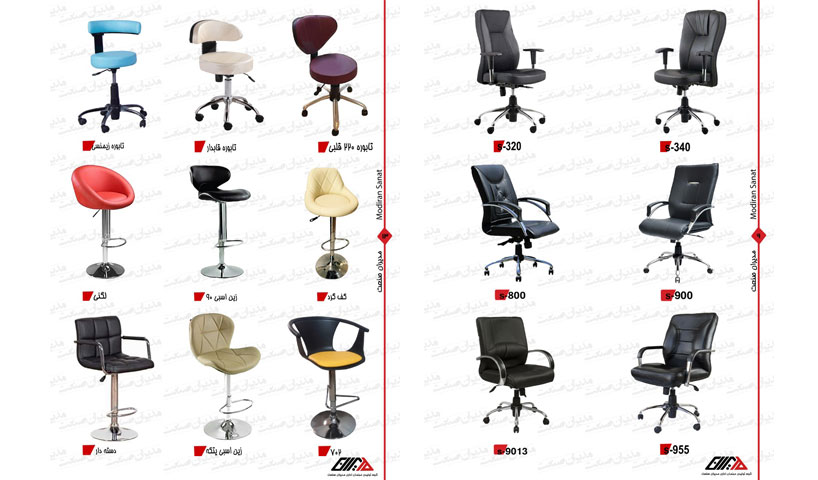 chair-catalog-3